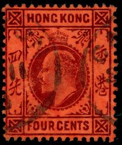 HONG KONG SGZ200, 4c purple/red, FINE USED.