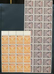 Costa Rica Specimens MNH Blocks (95 Stamps) (AC 1020