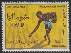 Somalia #C89 MNH Single Stamp