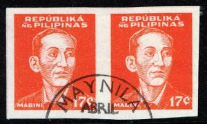 Philippines Stamp  #N34A  1944 OCCUPATION  17C IMPERF USED STAMP PAIR