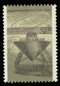 1987 Space USSR 20K (RT-1178)