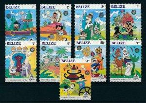 [22170] Belize 1985 Disney 30 years Disneyland MNH
