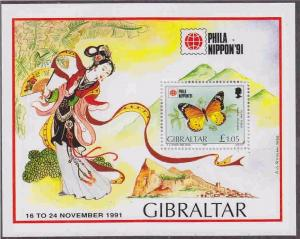 GIBRALTAR 1991 ,Phila Nippon  # 604  MNH