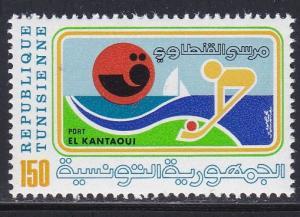 Tunisia # 738 Resort Area, NH