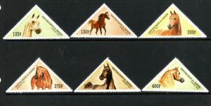 BURKINA FASO  1053A-54 MNH SCV $7.25 BIN $3.75