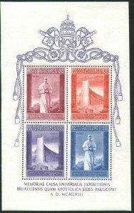 VATICAN Sc#242a 1958 Brussels Souvenir Sheet OG Mint NH