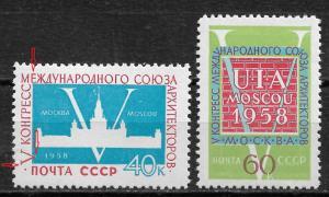 Russia/USSR 1958,5th Architects Organization,Variety,Sc 2079-80,VF MNH** RNAL-3
