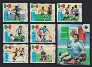 Laos World Cup Football Championship Mexico 7v+MS SG#799-MS806