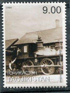 Tajikistan 1999 LOCOMOTIVE Green Bay-West 1 value Perforated Mint (NH)