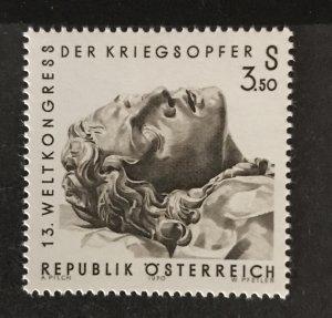 Austria 1970 #879, MNH, CV $.55