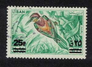 Lebanon European Bee Eater Birds Overprint 1v canc SG#1119