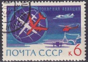 Russia #2781 F-VF Used (SU7676)