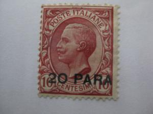 ITALY Offices in Turkish Empire General Issue, Scott 7 MINT LH  Cat $400