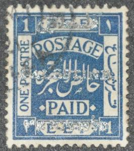 DYNAMITE Stamps: Palestine Scott #20 - USED