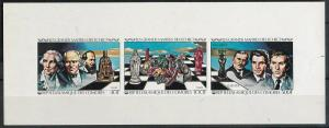 60915 -  COMOROS Comores ISLANDS  - CHESS Miniature Sheet IMPERF