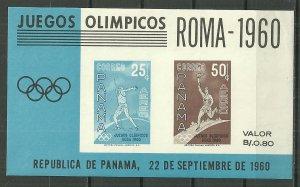 1960 Panama C237a  Rome Olympics souvenir sheet MNH with fault