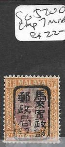 MALAYA JAPANESE OCCUPATION (PP3004B) PERAK 30C  SG J200 CHOP 7  MNH