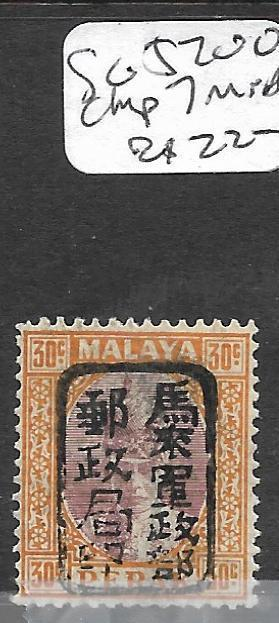 MALAYA JAPANESE OCCUPATION (PP3004B) PERAK 30C  SG J200 CHOP 7  MNH
