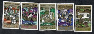 Israel #370 - 374 Set of Views of Jerusalem MNH Singles
