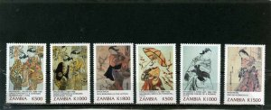 ZAMBIA 2001 JAPANESE PAINTINGS SET OF 6 STAMPS MNH