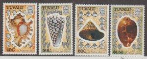 Tuvalu Scott #562-565 Stamps - Mint NH Set