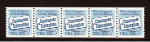 Scott #2005 20c Consumer Education PNC strip of 5, Pl#3 U...