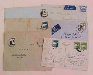 PALESTINE  HADERA 1940 BINYA MINA 1939 B/S PARDESS HANNA on BOTH also 4 DIFF.