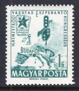 Hungary 1436 MNH VF