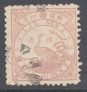 JAPAN  An old forgery of a classic stamp....................................C977
