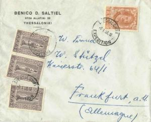 Greece 600D (3) and 200D Return of the Dodecanese 1953 Thessaloniki, Expediti...