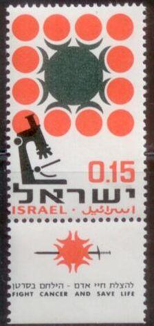 Israel 1966 SC# 333  with tab MNH-OG L234