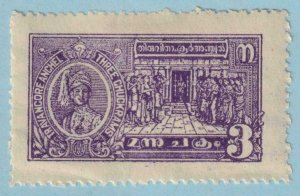 INDIA - TRAVANCORE STATE 35  MINT HINGED OG * NO FAULTS EXTRA FINE!
