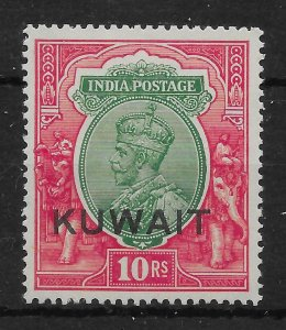 KUWAIT SG28 1934 10r GREEN & SCARLET MTD MINT