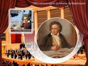 GUINEA BISSAU 2007 SHEET BEETHOVEN COMPOSERS