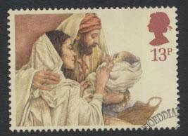 GB SG 1267 SC# 1088 - Used First Day Cancel - Christmas