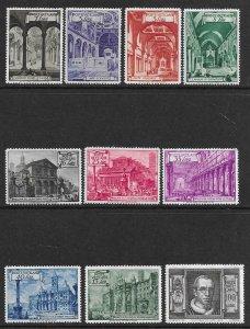 1949    VATICAN CITY  -  SG.  139a / 148a  - BASILICAS  -  MOUNTED MINT