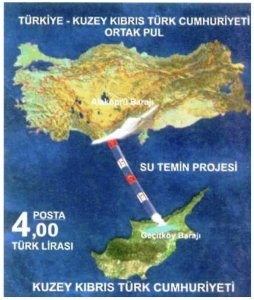 TURKEY 2016 - JOINT STAMP WITH CYPRUS, WATER, MOUNTAIN, MERSIN, CYPRUS EDITION