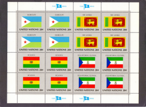 United Nations flags 1981 MNH sheet 20ct Djibouti Sri Lanka Bolivia EquatorialG