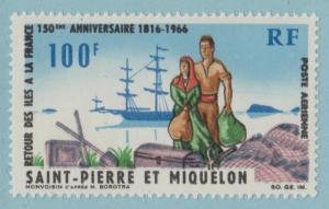 ST PIERRE AND MIQUELON C33 MINT HINGED OG * NO FAULTS EXTRA FINE !