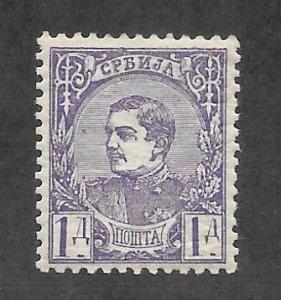 Serbia Scott #32 Mint 1d King Milan I stamp  2017 CV $6.75