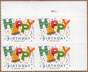 Scott 5635 Happy Birthday - MNH Plate Block, U Right