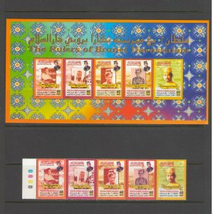 BRUNEI: Sc. 564-64f / **SULTANS OF BRUNEI**/ Set & Sov Sheet / MNH