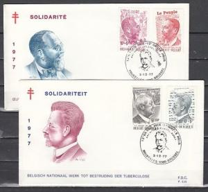 Belgium, Scott cat. B959-B962. Famous Men & Composer issue. 2 First day covers.^