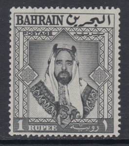 Bahrain 126 MNH VF