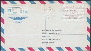 NEW ZEALAND 1986 $2.05 Map Frama FDC, Registered to Latvia .................A940