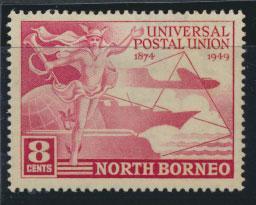 North Borneo  SG 352 SC# 240 MH  UPU 1949