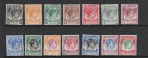 Malaya Penang 1949 /52 14 vals to $2 MM as shown