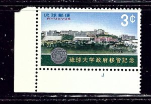 Ryukyu Is 145 MNH 1966 issue    (ap2329)