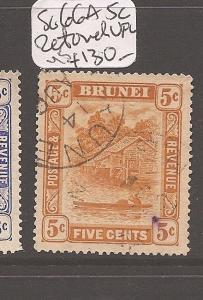 Brunei SG 66a Retouch VFU (3axi)