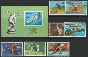 Laos Scott 883-89a MNH! Complete Set!